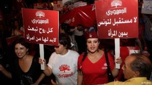 متظاهرات في تونس من أجل حقوق المرأة، رويترز