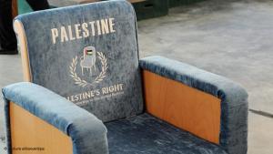 الفلسطينيون يسعون للحصول على مقعد وعضوية كاملة في الأمم المتحدة بغض النظر عن المفاوضات مع إسرائيل