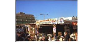 معرض الكتاب في القاهرة، الصورة: شتيفان فايدنر