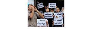 تظاهرات في الإسكندرية مع بدء وقائع المحاكمة في قضية مروة الشربيني، الصورة أ ب