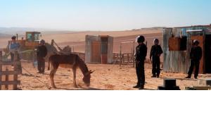 """الفيلم البدوي الإسرائيلي """"شرقية"""":  الصورة امير ليلويتز"""