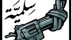البوستر السياسي السوري .. الكلمة في وجه الرصاصة الصورة جدلية