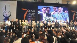 مؤتمر حزب العدالة والتنمية. DW