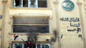 مقر جماعة الإخوان المسلمين في القاهرة بعد تخريبه. د ب أ