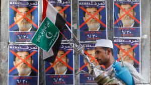 القضاء المصري يحظر جماعة الإخوان