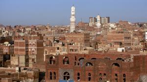 مدينة صنعاء القديمة. Photo AFP/Getty Images