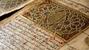 القرآن. dpa