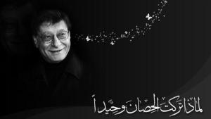الشاعر الراحل محمود درويش