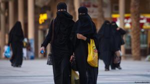 المرأة في السعودية  المرأة في السعودية الصورة ا ب