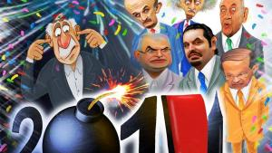 كاريكاتور سياسي من مجلة الدبّور اللبنانية: سياسيون يحتفلون برأس السنة 2014 وينظرون إلى قنبلة على وشك الانفجار.  Foto: Facebook Ad-Dabbour Magazine/ Eliot