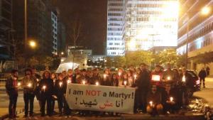 """تجمع لحملة """"أنا مش شهيد"""" بتاريخ 27 / 12 / 2013 في بيروت. Foto: Facebook-Gruppe/ I am NOT a martyr"""
