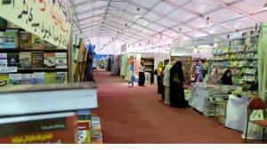 قاعات فارغة في معرض القاهرة الدولي للكتاب .  Foto: Amira El Ahl