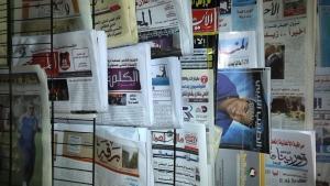 صحف ليبية