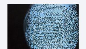 """غلاف كتاب: """"فنانون معاصرون في العالم العربي"""". المؤلفون: يوهانيس إيبرت وغونتر هازنكامب ويوهانيس أودنتال وسارة رفقي وشتيفان فينكلر."""