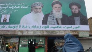 لوحة دعائية للانتخابات في أفغانستان. Getty Images