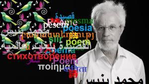 حوار مع الشاعر المغربي محمد بنيس، الصورة: مهرجان برلين العالمي للشعر