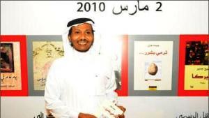 الروائي السعودي عبده خال الفائز بجائزة البوكر العربية