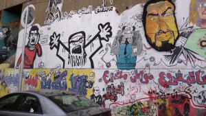 جدارية في القاهرة تصور الإسلاميين كَبُعْبُع مخيف. Foto: Arian Fariborz