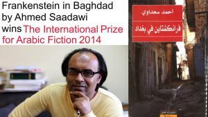 رواية العراقي أحمد السعداوي «فرانكنشتاين في بغداد» الفائزة لجائزة البوكر 2014