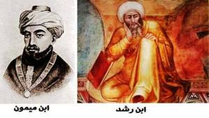 قواسم مشتركة للفلسفة الاسلامية واليهودية.