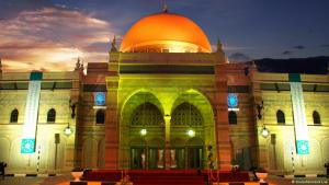 معرض الشارقة للحضارة الإسلامية.  Quelle: sharjahmuseums.ae