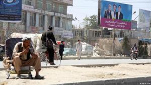 أحد شوارع كابول. Foto: DW