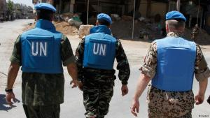 مراقبون دوليون في سوريا Foto: Reuters