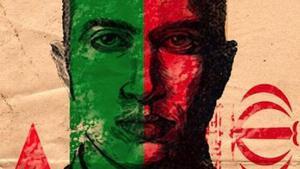 """إعلان للفيلم الوثائقي: """"الأمير الأخضر"""".  """"The Green Prince"""" von Nadav Schirman"""