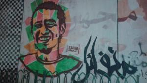 جدارية في القاهرة.  Foto: DW/Reham Mokbel