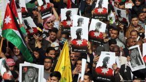 "احتجاجات ضد إرهاب ""داعش"" في الأردن. Foto: picture-alliance/epa"