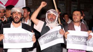"""نظم اليمنيون في صنعاء واحدة من أكبر التظاهرات احتجاجا على استيلاء الحوثيين على السلطة يوم الأربعاء (11 فبراير/ شباط 2015). وفيما يصف الحوثيون الاستيلاء على السلطة في اليمن """"بالثورة"""" فإن كثيرا من اليمنيين يرون في ذلك انقلابا على الشرعية الدستورية."""