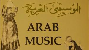 الموسيقى العربية...حديث الملائكة
