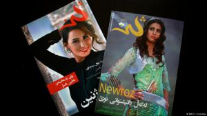 "The first two editions of the women's magazine ""Zhin"" (photo: DW/O. Greenway)"