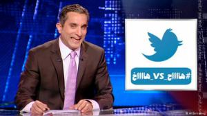 """الإعلامي المصري باسم يوسف في برنامجه """"البرنامج"""" (photo: AlBernameg)"""