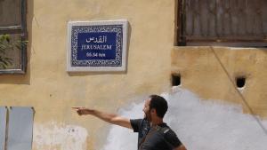 الكاتب المصري-البلجيكي خالد دياب في القدس.  (photo: Khaled Diab)