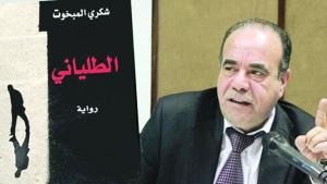 الكاتب التونسي شكري المبخوت. Foto: Dar al-Tanweer
