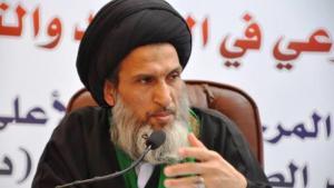 الصرخي AS-Sarkhy Quelle official website