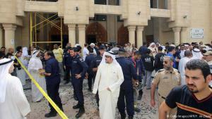 """قُتل وأُصيب نحو 40 مصليا في هجوم انتحاري تبناه تنظيم """"الدولة الإسلامية"""" الجمعة ( 26 حزيران/ يونيو 2015) واستهدف مسجد الإمام الصادق في منطقة الصوابر وهو خاص بالشيعة في العاصمة الكويتية أثناء أداء صلاة الجمعة."""
