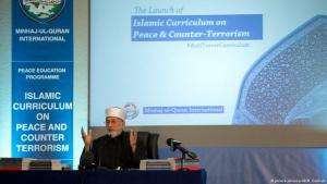 رجل الدين الباكستاني الدكتور محمد طاهر القادري. Foto: picture-alliance/AP
