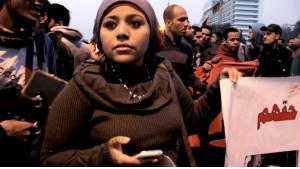 """المصرية هند إحدى موضوعات الأفلام الوثائقية """"عواصف الربيع"""". (photo: The Trials of Spring media room)"""