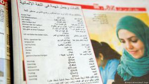 قائمة لغوبة لتعليم اللاجئين العرب اللغة الألمانية