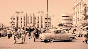ساحة الشهداء في بيروت عام 1958. (photo: Getty Images/Three Lions)