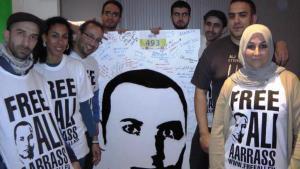 """من حملة """" الحرية لـ علي عرّاس"""""""