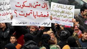 تضامن مع مضايا