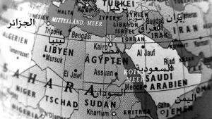 خريطة لدولة عربية وجاراتها. Quelle: DW