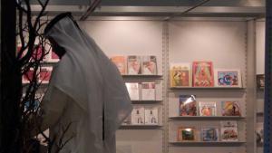 زائر عربي في معرض فرنكفورت للكتاب. Foto: DW