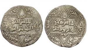 عملات معدنية من عهد صلاح الدين عليها نجمة سداسية. salah al din coins.  المصدر: ويكيبيديا