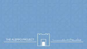 """شعار مشروع إعادة إعمار حلب. Logo """"The Aleppo Project"""""""