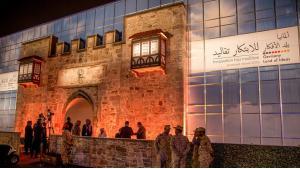 الجناح الألماني في مهرجان الجنادرية الثقافي في الرياض 2016. Foto: picture-alliance