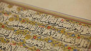 يجب على الإنسان ألا ينشر الفساد في الأرض: يحتوي القرآن الكريم على توجيهات واضحة للمسلمين، تتعلق بكل مناحي الحياة، ومن بينها أيضاً التعامل مع البيئة والطبيعة (وَإِذَا قِيلَ لَهُمْ لا تُفْسِدُوا فِي الأَرْضِ قَالُوا إِنَّمَا نَحْنُ مُصْلِحُونَ) سورة البقرة 11.